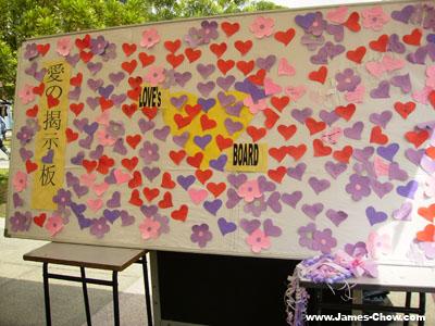 Board of Love