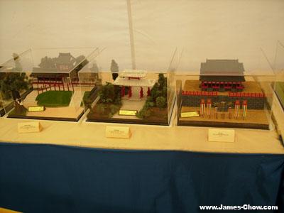 Miniature houses!