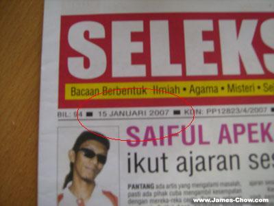 15th January 2007!?